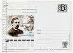ПК с литерой B 2005 - 2007 гг. 4 Россия 2007 17.08 155 лет со дня рождения Д.Н. Мамина-Сибиряка, писателя