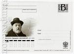 ПК с литерой B 2005 - 2007 гг. 3 Россия 2007 02.07 К.Э.Циолковский (1857-1935)