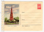 USSR Art Covers 1955 088 USSR 1955 07.03  Kazan.Дозорная башня Сююмбеки в Казани Watchtower Syuyumbeki.