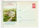 USSR Art Covers 1955 103 USSR 1955 12.05 Kiev.The Supreme Soviet of USSR