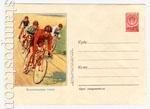 ХМК СССР 1955 г. 188a Dx2  1955 15.12 Велосипедные гонки. Бум 0-1