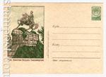ХМК СССР 1955 г. 197  1955 17.12 Киев. Памятник Богдану Хмельницкому