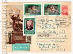 USSR Art Covers 1955 080 P  1955 17.01 Москва. Памятник Чайковскому. Спец.гашение. Почта