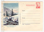 USSR Art Covers 1955 139  1955 03.09 ЗАКАЗНОЕ. Хибины. Река Вудъявриок. (Сюжет конв. N 138)