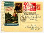 ХМК СССР 1955 г. 164 P  1955  24.10 С праздником Великого Октября! В Московском Кремле