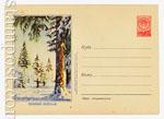 ХМК СССР 1955 г. 169b  1955 17.11 Лыжники в лесу. Бум.0-2
