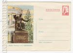 ХМК СССР 1955 г. 081  1955 17.01 ЗАКАЗНОЕ. Москва. Памятник Чайковскому. (Сюжет конв. N 80)
