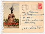USSR Art Covers 1955 084 P  1955 11.02 Свердловск. Памятник Свердлову