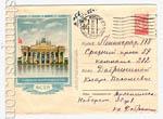 ХМК СССР 1955 г. 161 P  1955 18.10 ВСХВ. Павильон животноводства