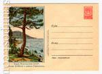 ХМК СССР 1955 г. 085c  1955 15.02 Озеро Байкал в районе Горячинска. Бум.0-2