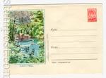 ХМК СССР 1955 г. 087a  1955 26.02 Озеро Рица. Бум.0-1