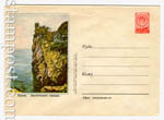 USSR Art Covers 1955 094a  1955 29.03 Крым. Ласточкино гнездо. Бум.0-1