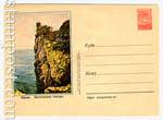 ХМК СССР 1955 г. 094b  1955 29.03 Крым. Ласточкино гнездо. Бум.0-2