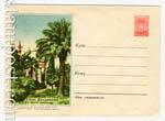 ХМК СССР 1955 г. 095a D2  1955 31.03 Сочи. Дендрарий. Бум.0-1