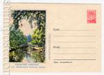 USSR Art Covers 1955 100  1955 20.04 Пушкинский заповедник в селе Михайловском, Псковской области