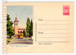 ХМК СССР 1955 г. 104a  1955 12.05 Сочи. Вид на вокзал