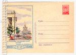 ХМК СССР 1955 г. 106  1955 07.06 ВСХВ