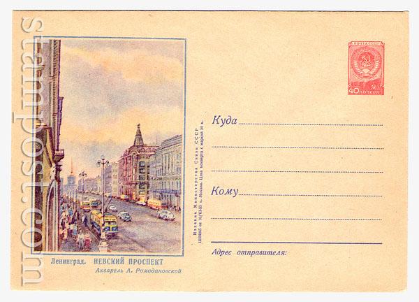 107 Dx2 ХМК СССР  1955 10.06 Ленинград. Невский проспект