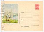 USSR Art Covers 1955 109  1955 17.06 Над Днепром