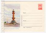 ХМК СССР 1955 г. 114a  1955 11.07 Ленинград. Ростральная колонна. Бум 0-1