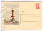 USSR Art Covers 1955 114b  1955 11.07 Ленинград. Ростральная колонна. Бум 0-2