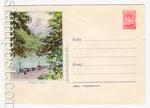 USSR Art Covers 1955 118a  1955 19.07 Озеро Рица. Бум.0-1