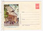 ХМК СССР 1955 г. 120 a  1955 19.07 Москва. Большой театр. Бум.0-1