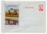 USSR Art Covers 1955 123 Dx2  1955 28.07 ЗАКАЗНОЕ. Москва. Большой кремлевский дворец. С праздником Великого Октября!. (Сюжет конв. N 122)