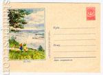 USSR Art Covers 1955 126b  1955 08.08 Река Обь. Бум.0-2
