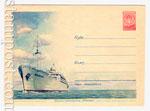 """USSR Art Covers 1955 130b  1955 12.08 Дизель-электроход """"Россия"""". Бум.0-2. Адресные линии темно-синие"""