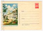 """USSR Art Covers 1955 134  1955 27.08 Владивосток. Санаторий """"Океанский"""""""