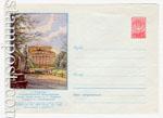 USSR Art Covers 1955 136  1955 02.09 Ленинград. Театр драмы им. Пушкина