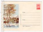USSR Art Covers 1955 141a  1955 03.09 Ленинград. Кировские острова. Бум.0-1