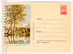 USSR Art Covers 1955 141b  1955 03.09 Ленинград. Кировские острова. Бум.0-2
