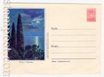USSR Art Covers 1955 142a  1955 06.09 Ночь в Крыму. Бум.0-1