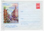 USSR Art Covers 1955 145  1955 09.09 Москва. Улица Горького