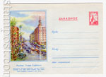 USSR Art Covers 1955 146  1955 09.09 ЗАКАЗНОЕ. Москва. Улица Горького. (Сюжет конв. N 145)