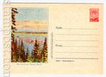 USSR Art Covers 1955 149a  1955 09.09 Коми АССР. На Вычегде