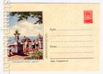 "USSR Art Covers 1955 153 Dx2  1955 24.09 Пионерлагерь ""Артек"""