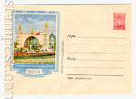 USSR Art Covers 1955 155  1955 27.09 ВСХВ. Павильон механизации