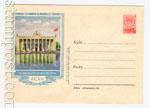 USSR Art Covers 1955 160  1955 18.10 ВСХВ. Павильон земледелия