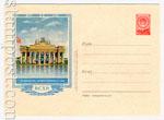 ХМК СССР 1955 г. 161  1955 18.10 ВСХВ. Павильон животноводства