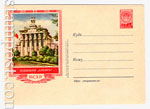 "USSR Art Covers 1955 167  1955 04.11 ВСХВ. Павильон ""Сибирь"" Московский"