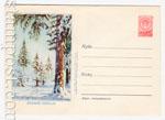 USSR Art Covers 1955 169a Dx2  1955 17.11 Лыжники в лесу. Бум.0-1