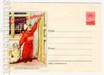 ХМК СССР 1955 г. 170  1955 19.11 С Новым годом! Мальчик с подарками