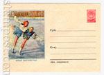 USSR Art Covers 1955 173a  1955 23.11 Юные фигуристки