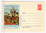 USSR Art Covers 1955 174  1955 28.11 ВСХВ. Павильон цветоводства