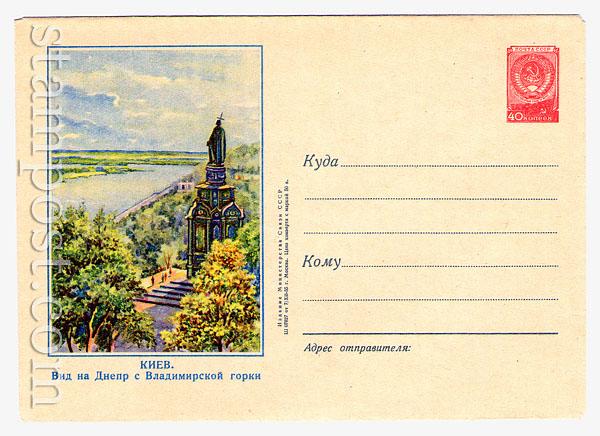 181 Dx2 ХМК СССР  1955 07.12 Киев. Вид на Днепр
