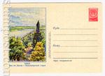 USSR Art Covers 1955 181 Dx2  1955 07.12 Киев. Вид на Днепр