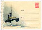 "USSR Art Covers 1955 185  1955 14.12 Ледокол ""Ермак"""